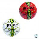 Equipement Club-Ballon Futsal SAMBA Select